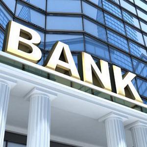 Банки Маркса