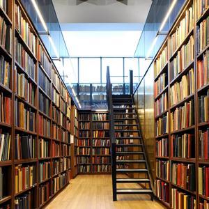 Библиотеки Маркса