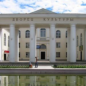 Дворцы и дома культуры Маркса