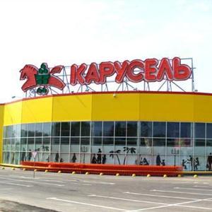 Гипермаркеты Маркса