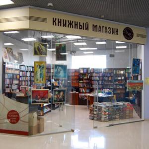 Книжные магазины Маркса