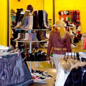 Магазины одежды и обуви Маркса