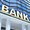 Банки в Марксе