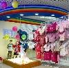 Детские магазины в Марксе