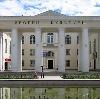 Дворцы и дома культуры в Марксе