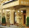 Гостиницы в Марксе