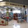 Книжные магазины в Марксе
