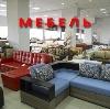 Магазины мебели в Марксе