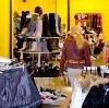Магазины одежды и обуви в Марксе