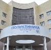 Поликлиники в Марксе