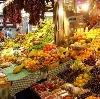 Рынки в Марксе