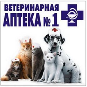 Ветеринарные аптеки Маркса